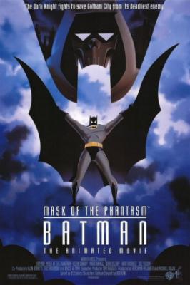 tbt-batman