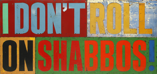 I don't roll on Shabbas_crop_lr